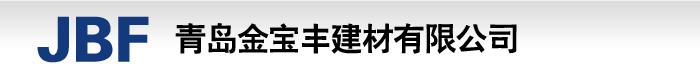青岛雷电竞技瓦logo图片
